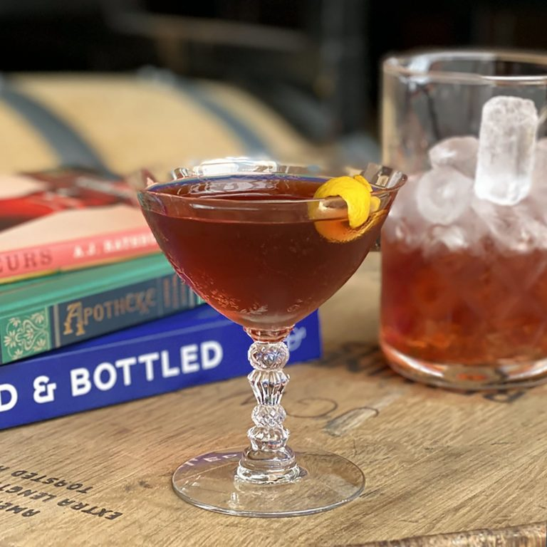 strong and bold apple brandy cocktail recipe